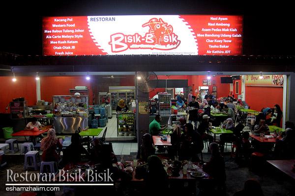 restoran-bisik-bisik-seksyen-7-shah-alam-makanan-johor-tempat-makan-menarik-di-shah-alam