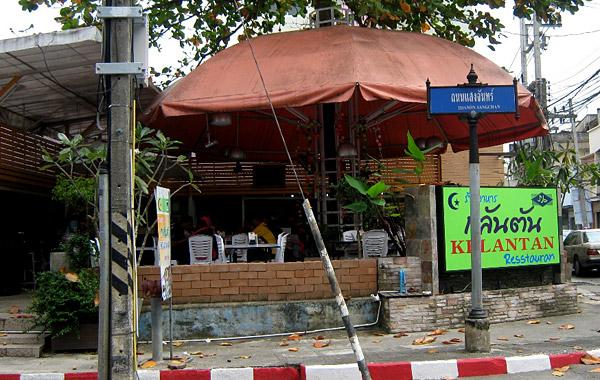 kembara-hatyai-thailand-tempat-menarik-di-hatyai-tempat-shopping-di-hatyai-restoran-halal-di-hatyai-restoran-kelantan-eshamzhalim-01
