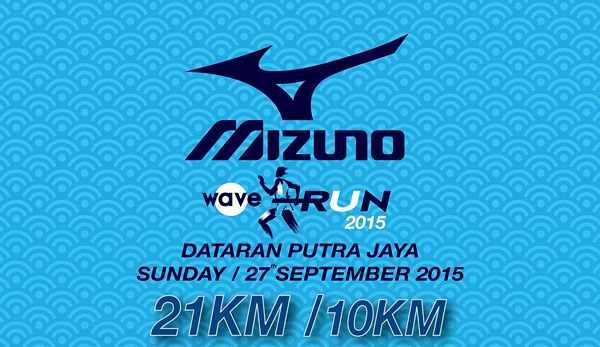 mizuno-wave-run-2015-wos-world-of-sports-runholics-eshamzhalim