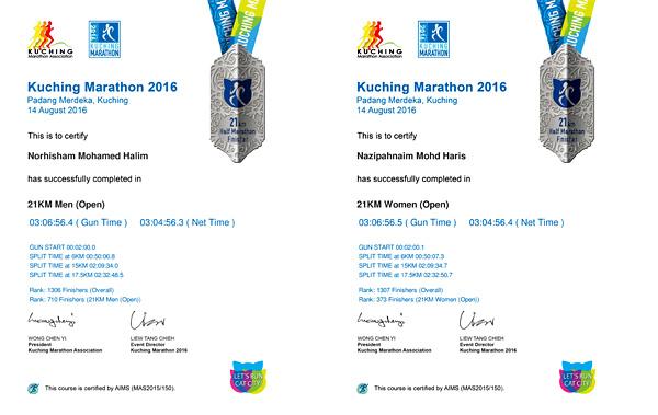 e-certificate-kuching-marathon-2016-half-marathon-21km-finisher-eshamzhalim