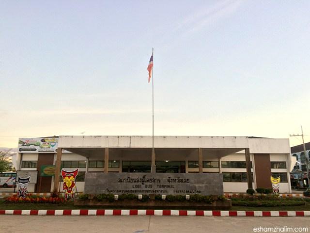 loei-bus-terminal-stesen-bas-loei-thailand-eshamzhalim