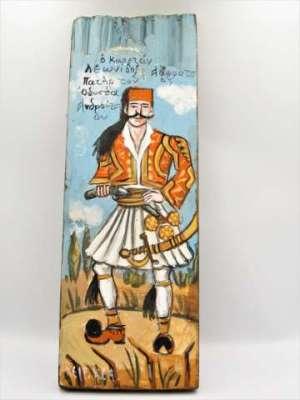 Χειροποίητη ξύλινη εικόνα Λεωνίδας Ανδρούτσος εμπνευσμένη από Θεόφιλο ζωγραφισμένη στο χέρι. Διαστάσεις 0,31εκ Χ 0,11εκ