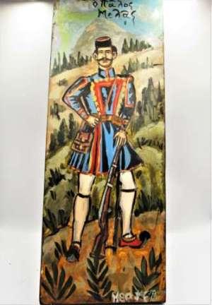 Χειροποίητη ξύλινη εικόνα ΄΄Παύλος Μελάς΄΄ εμπνευσμένη από Θεόφιλο ζωγραφισμένη στο χέρι. Διαστάσεις 0,40εκ Χ 0,14εκ