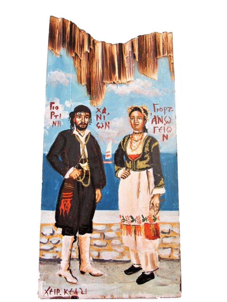 Ζωγραφική σε ξύλο Γιορτή Χανιών φορεσιές, δημιουργημένο με αφορμή την επέτειο των 100 χρόνων. Διαστάσεις 0.33εκ Χ 0,14εκ