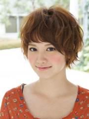 cute asian pixie cut short