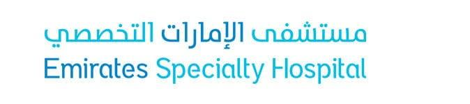 AntenatalClass-20180908-ESH-Logo-Top-Right