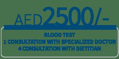 Web_DiabetesCampaign_2019_Package_2500