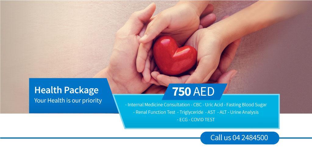ESH Health Package