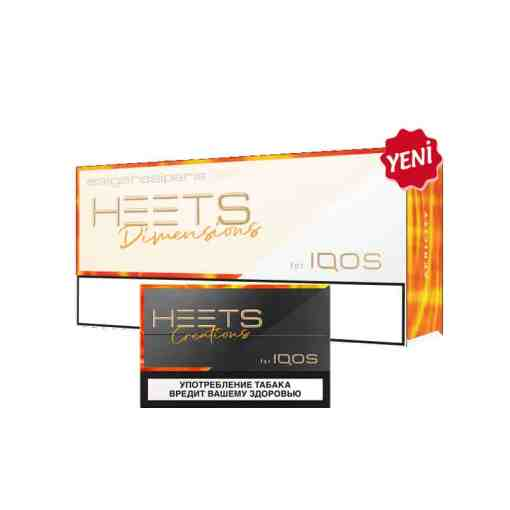 heets dimensions apricity limited edition