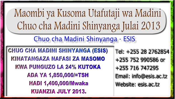 Maombi ya Kusoma Utafutaji wa Madini Chuo cha Madini Shinyanga Julai 2013