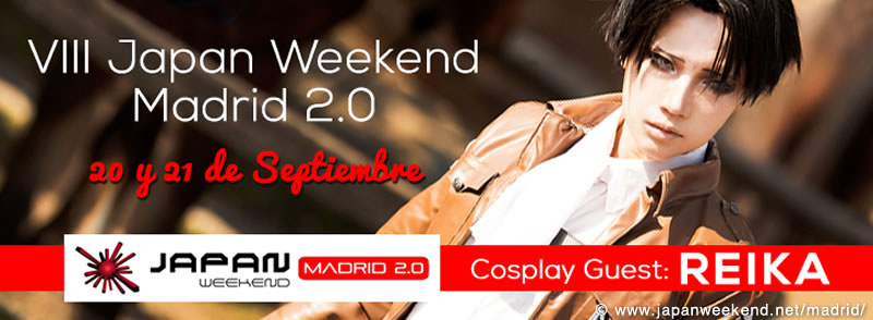sep2014_japanweekend_1
