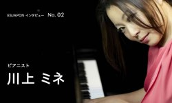 junio2014_kawakamiMine_ja