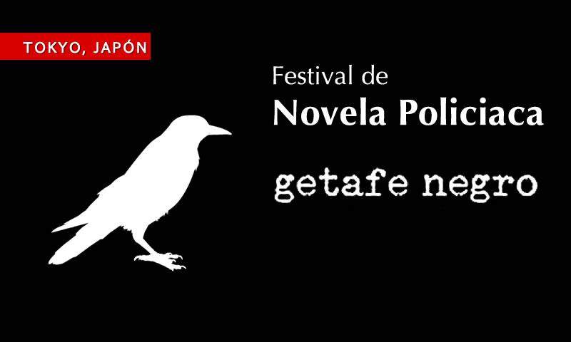 """""""Getafe Negro"""" llega a Tokio con un encuentro literario hispano-japonés."""