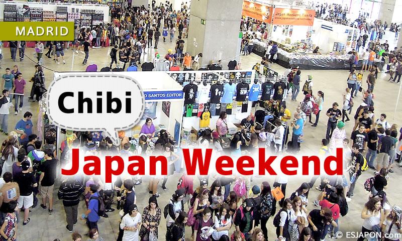 2月14日〜15日、マドリードで Chibi Japan Weekend