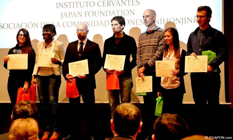 26º Concurso de Oratoria en japonés celebrado en Madrid
