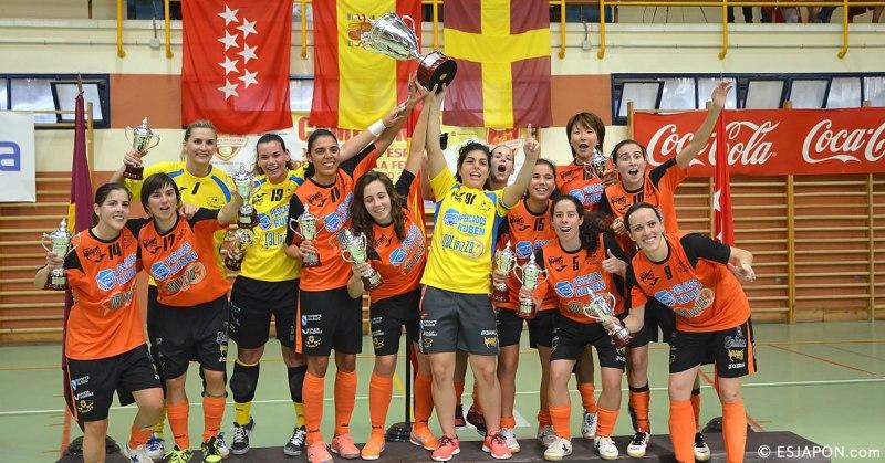 中島詩織選手所属スペイン女子フットサル Burela FS、スーパーカップを制してスペインの頂点へ