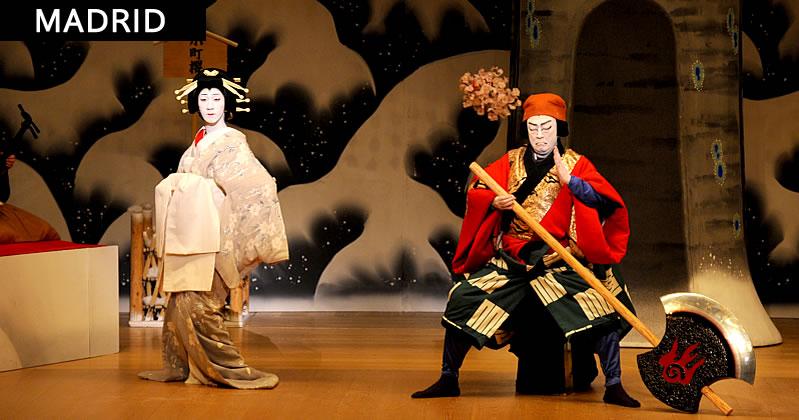 Abr2016_Kabuki_Portal