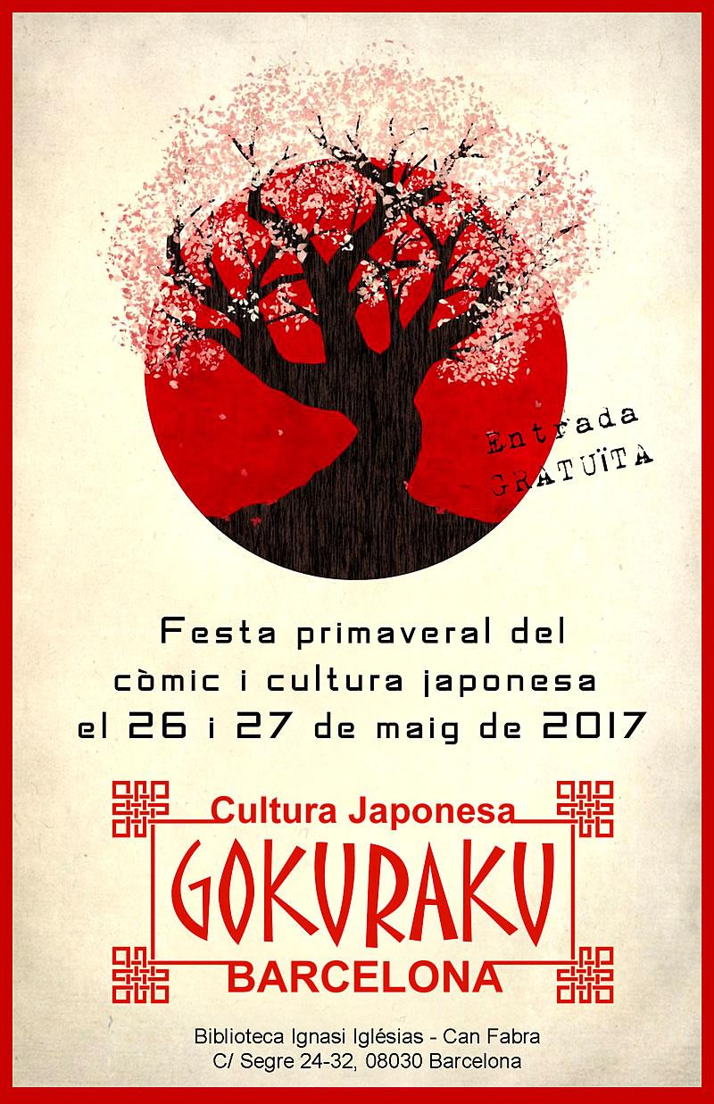 may2017_gokurakubarcelona_cartel1