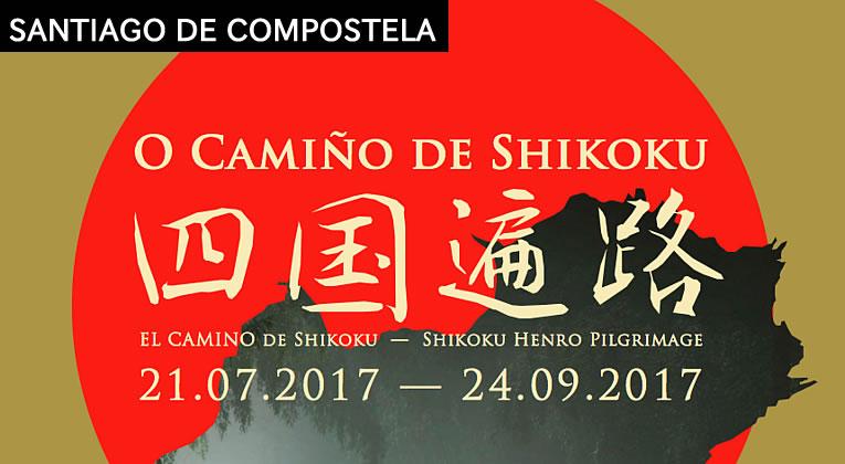 jul2017_camino-de-shikoku_top