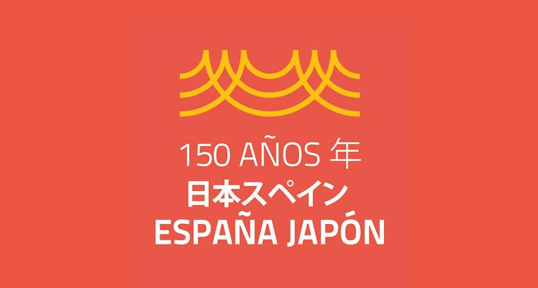 ene2018_150-aniversario_main