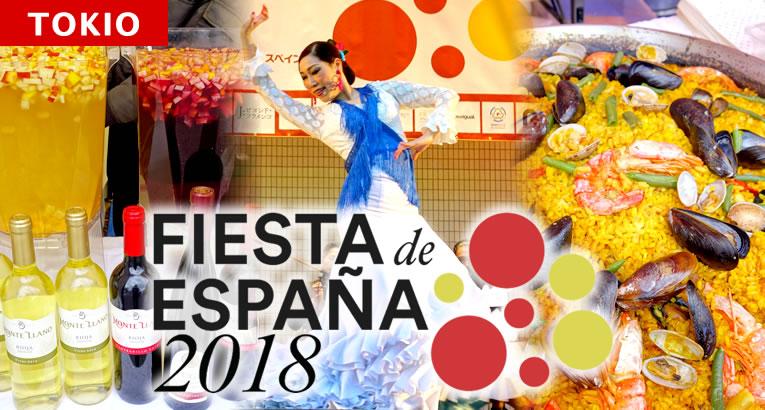 nov2018_fiesta-de-espana-2018_main