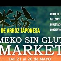 <!--:es--> [Madrid] KOMEKO (harina de arroz japonés) Sin Gluten Market<!--:--><!--:ja--> [マドリード ] グルテンフリー日本産米粉ポップアップマーケット『KOMEKO Sin Gluten Market』<!--:-->