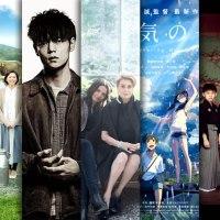 <!--:es--> [San Sebastián] La 67 edición del  Festival de San Sebastián contará con 7 películas japonesas nominadas<!--:--><!--:ja--> [サン・セバスティアン] スペイン最大の国際映画祭『第67回サン・セバスティアン国際映画祭』にて日本映画7作品ノミネート<!--:-->
