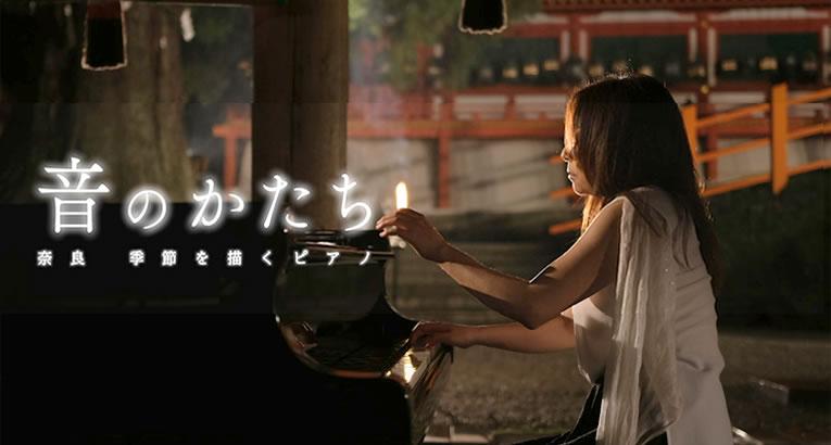 sep2020_minekawakami-nara_01