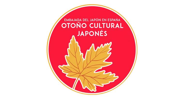 oct2020_emj-otono-cultural-japones_main