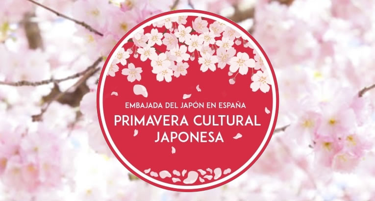 abr2021_primavera-cultural-japonesa