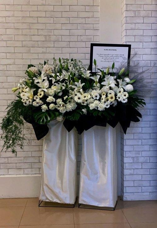 Gracious Love | Sympathy Flower | Condolence Flower