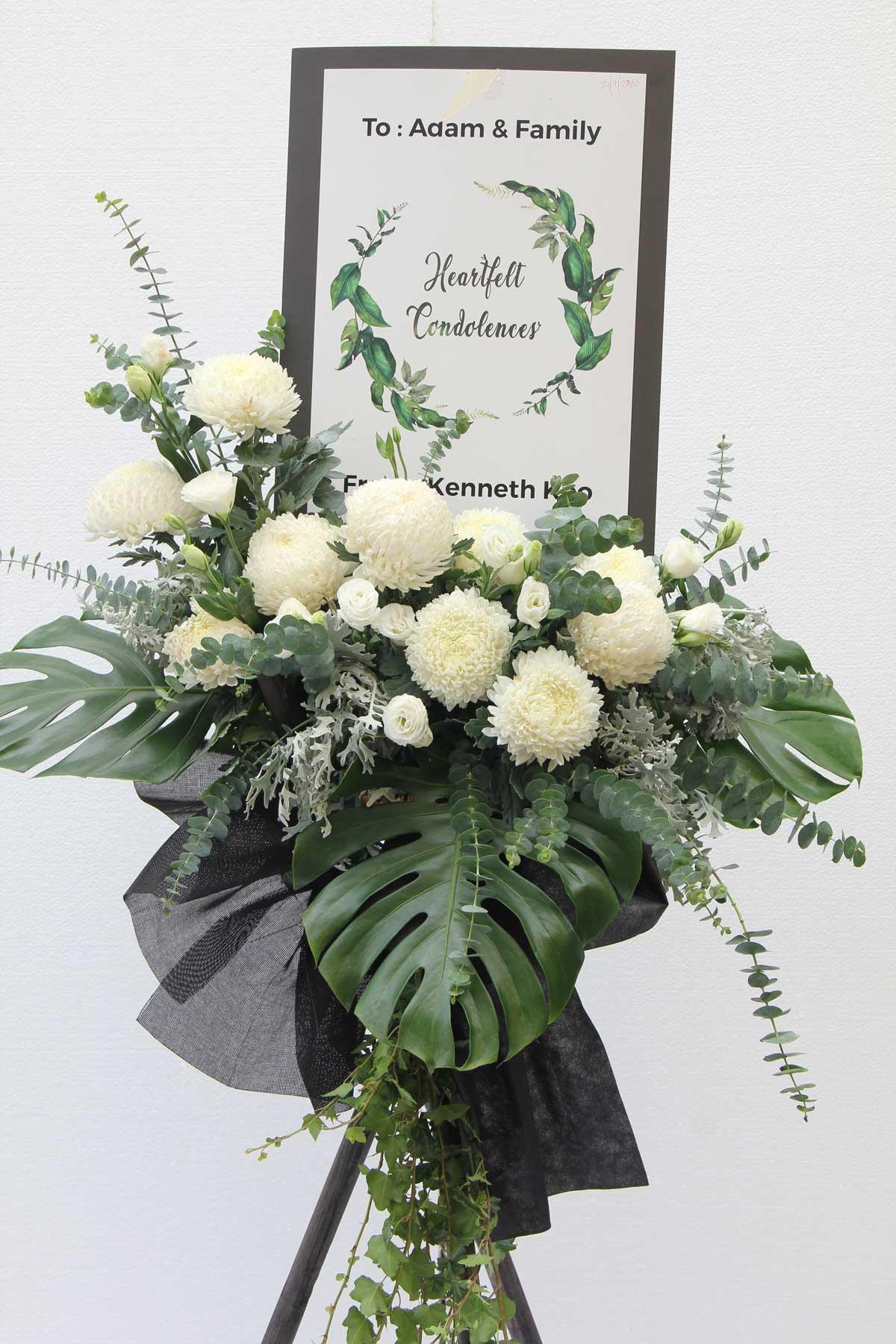 Heartfelt Wreath Stand | Condolence Flowers | Eska Creative Gifting