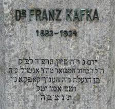 Franz-Kafka-2