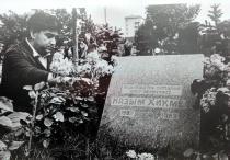 rusya-turkiye-iliskileri-sergisi-aziz-nesin