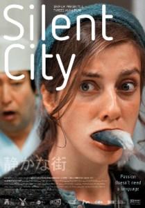 Silent-City-sessiz-sehir