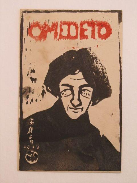 Takehisa-Yumeji_self-portrait_postcard-1913