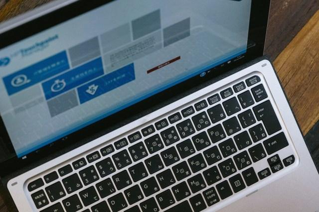 特定ページを個別に、記憶したIDやパスワードを削除する方法