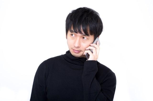 携帯電話が圏外になったら、15cm移動する