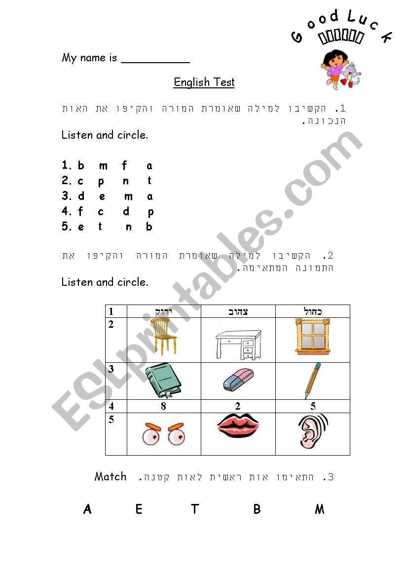English worksheets: english quiz 4th grade