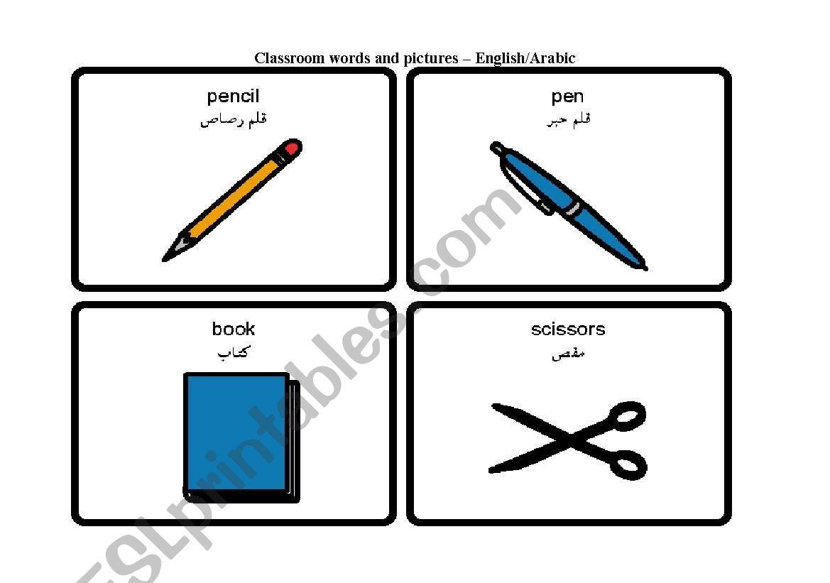 English Worksheets Classroom Words