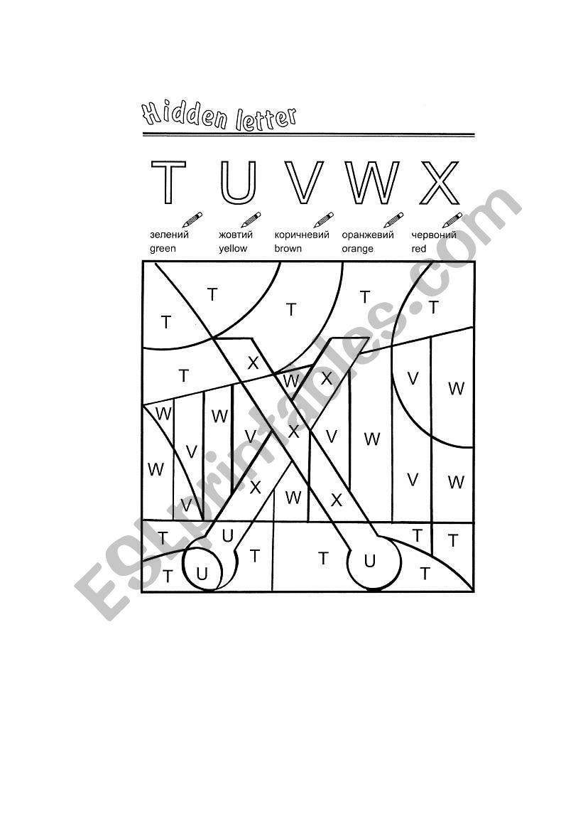 Letter X Esl Worksheet By Rozetta9