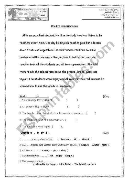 small resolution of exam grade 4 - ESL worksheet by saeed alameri