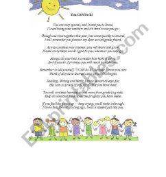 End of the Year Poem - ESL worksheet by kmullen86 [ 1169 x 821 Pixel ]