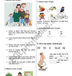 4th grade exam including toys [ 1169 x 821 Pixel ]