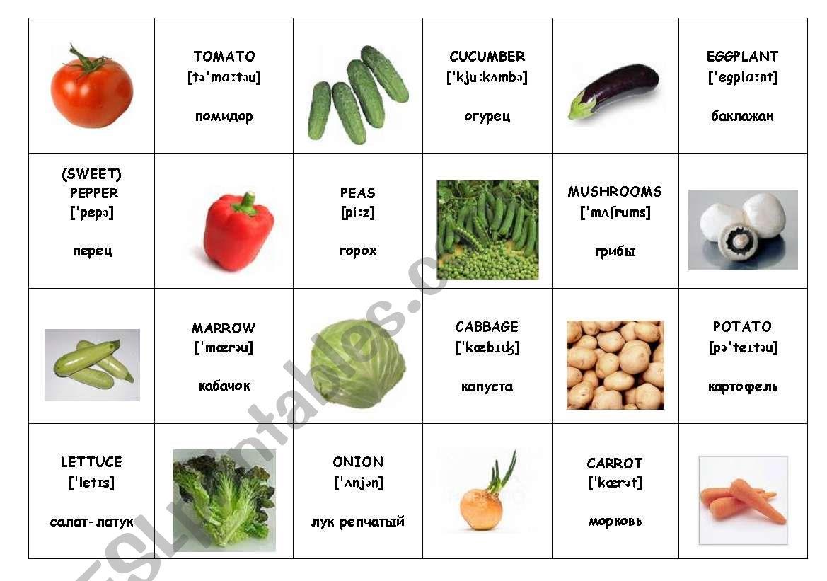 English Worksheets Vegetables Flashcards