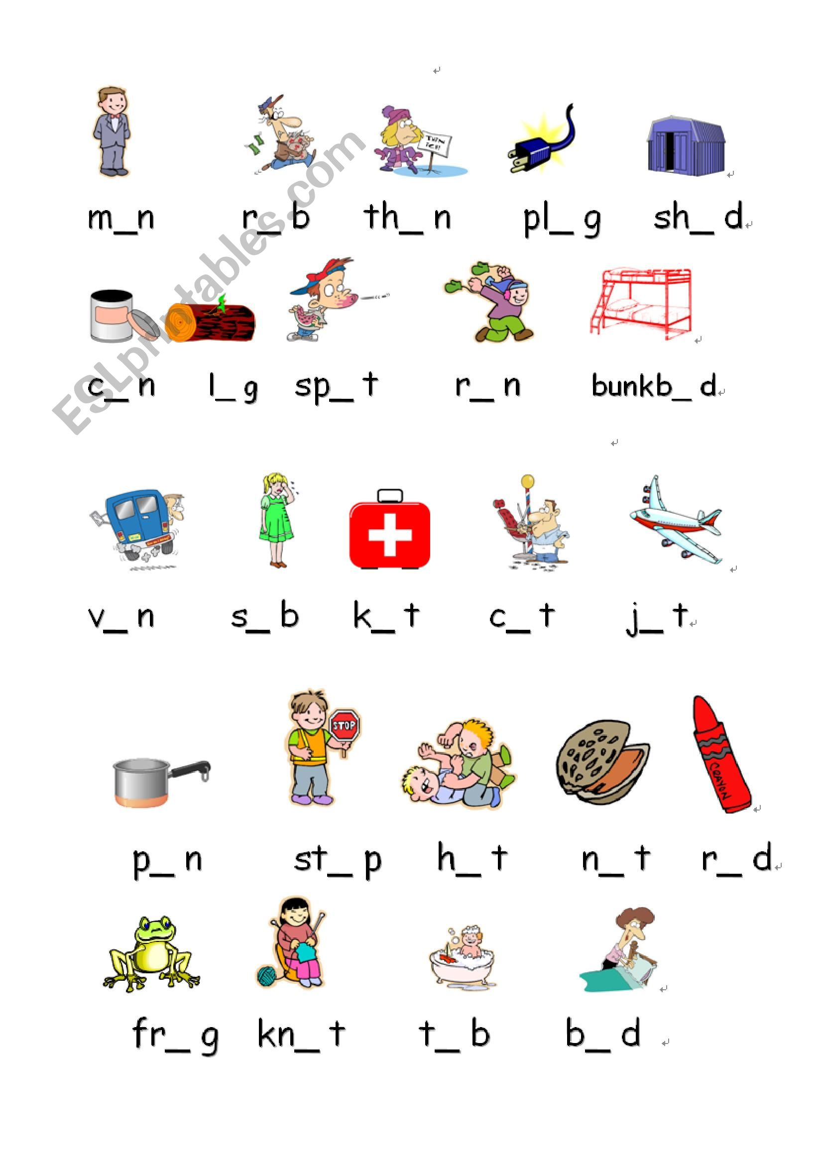 Printable Short Vowel Worksheet Y