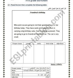 first grade worksheeyt - ESL worksheet by yazan1998 [ 1169 x 826 Pixel ]