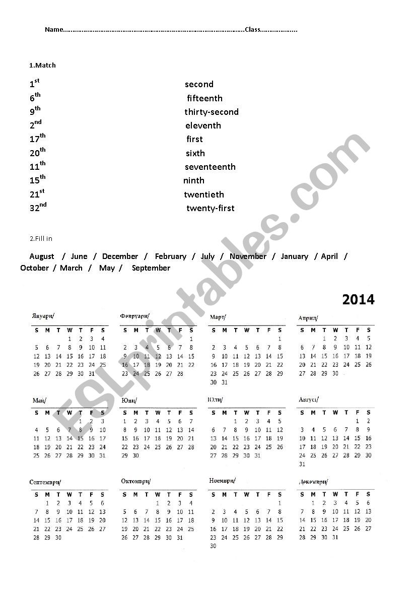 hight resolution of 4th grade test days and clock - ESL worksheet by zuzeto19pk