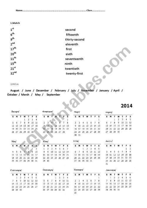 small resolution of 4th grade test days and clock - ESL worksheet by zuzeto19pk