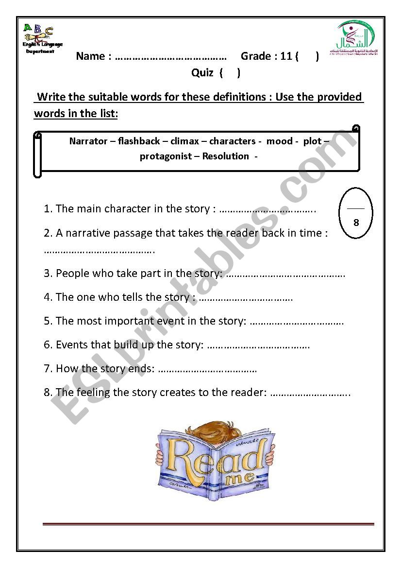 hight resolution of narrative elements quiz - ESL worksheet by hanaa mohammed